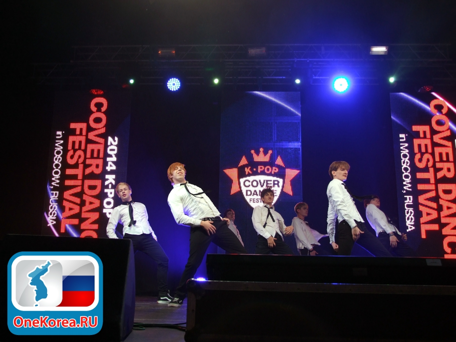 K-Pop Cover Dance Festival 2014_304