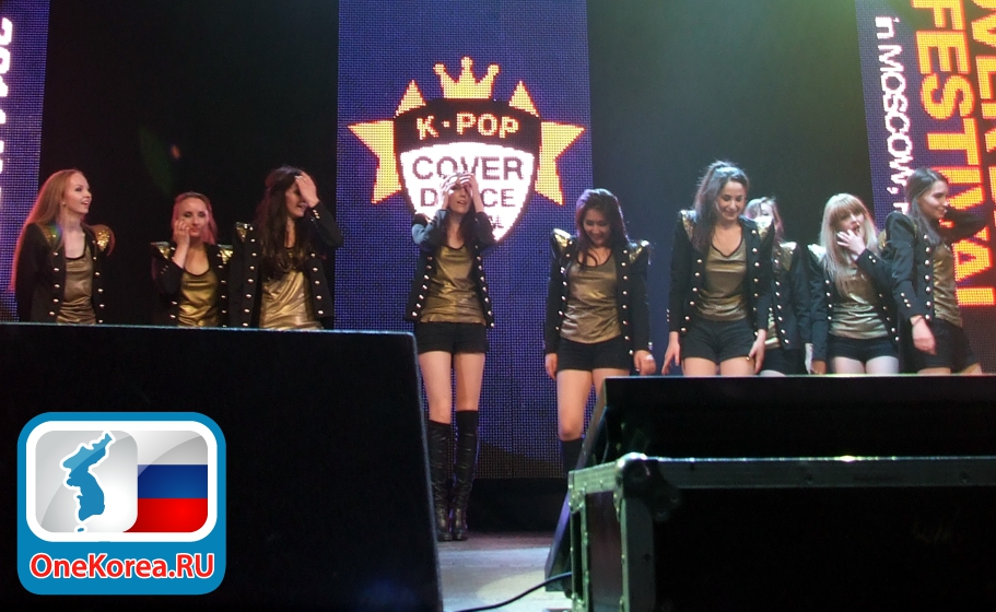 K-Pop Cover Dance Festival 2014_343