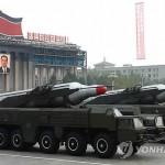 СК разворачивает подвижные грунтовые ракетные комплексы для запуска баллистических ракет