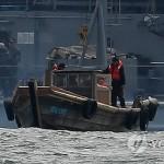 Юг передал северокорейской стороне шхуну с тремя рыбаками