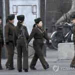 Власти КНДР запретили действующим в стране дипмиссиям пользоваться беспроводной связью