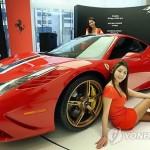 Южнокорейские СМИ составили портрет типичного миллиардера