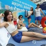 Южная Корея собралась повысить стоимость сигарет на 80%