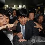 Суд приговорил экс-главу южнокорейской разведки к 2,5 годам тюрьмы