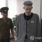 СМИ: осужденный в КНДР американец отбывает наказание в трудовом лагере
