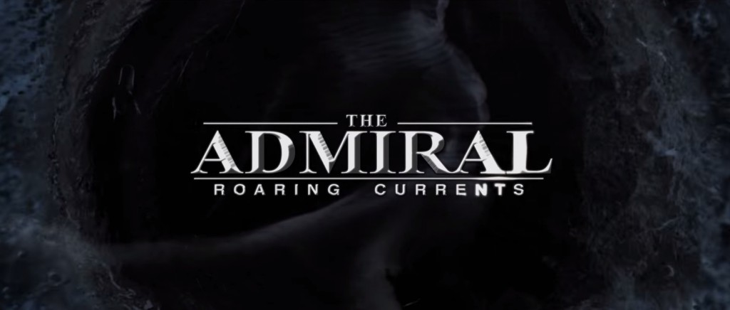 The ADMIRAL-Roaring Currents