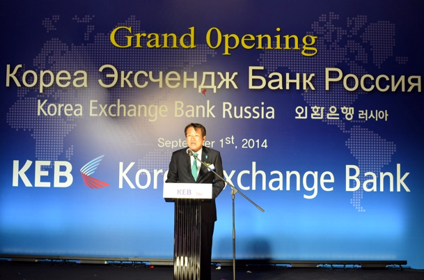 korea exchange bank russia