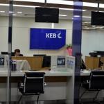 Кореа Эксчендж Банк способствует российско-корейской торговле