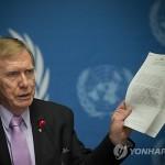 ООН планирует возбудить иск против руководства СК в Международном уголовном суде