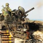 Южная Корея развертывает систему РЛС для обнаружения низколетящих целей