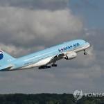 Korean Air намерена ввести рейсы на Хабаровск в случае снятия ограничений – власти