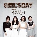 """Группа """"Girl's Day"""" представила новый клип """"I MISS YOU"""""""