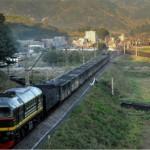 Уголь проследует с Севера на Юг Кореи