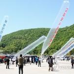 Оппозиция Республики Корея хочет законодательно запретить листовки с критикой властей КНДР
