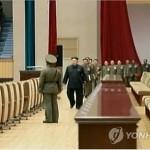 Ким Чен Ын появился на официальной встрече без трости