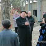 СМИ: сестра лидера КНДР получила пост замначальника отдела в ЦК Трудовой партии