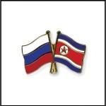 МИД РФ рассчитывает, что встреча с коллегами из КНДР позволит вернуться к шестисторонним переговорам