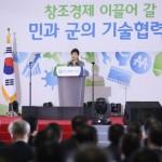 Пак Кын Хе: Сотрудничество между военной и гражданской промышленностью – новый двигатель экономического роста