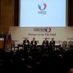 В Сеуле прошел российско-корейский экономический форум
