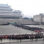 Трехлетие со дня кончины  Председателя ГКО КНДР КИМ ЧЕН ИРА