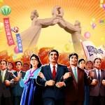 СК обвиняет в срыве межкорейских отношений РК