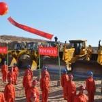 На юге КНДР будет создана международная высокотехнологическая зона