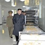 Лидер КНДР распорядился увеличить объём продовольствия для армии