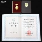Мун Сон Мён был посмертно награжден северокорейским орденом