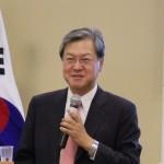 Стартовое совещание 16-го Консультативного Совета по мирному демократическому объединению Кореи