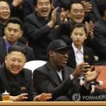 Посетившие КНДР американцы пригласили Ким Чен Ына в США