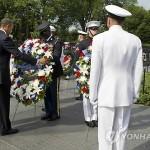 Министр обороны США Чак Хейгл поздравил ветеранов Корейской войны с юбилеем