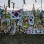 Межкорейские отношения вновь пошли на спад