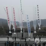 В Южной Корее требуют запретить запуск воздушных шаров с листовками в направлении КНДР