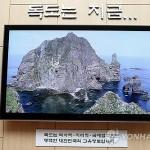 Политические круги РК осудили действия Японии