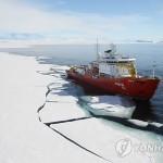 РК примет участие в Ню-Олесуннском международном симпозиуме по исследованиям Арктики