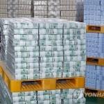 Южная Корея направит в КНДР гуманитарную помощь для детей на сумму 6,3 млн долларов