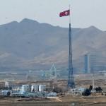 США потребовали от КНДР надежных мер по содействию денуклеаризации Корейского полуострова