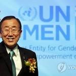 Генсек ООН выразил недоумение по поводу высказывания мэра Осаки о сексуальном рабстве