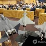 ВМФ Южной Кореи закупит 20 самолетов для наблюдения за флотом КНДР