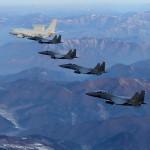 Южнокорейский военный самолет пролетел через объявленную Пекином опознавательную зону ПВО