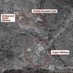 Эксперты США: на полигоне в КНДР начаты новые работы, но речь о подготовке к ядерному испытанию пока не идет