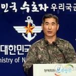 Южнокорейские военные готовятся к северокорейским маневрам