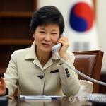 Президент РК Пак Кын Хе прибыла с визитом в США
