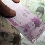 Утвержден план по изысканию финансовых средств на реализацию государственной политики