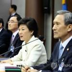 Президент РК Пак Кын Хе обсудила с силовыми министрами вопросы национальной безопасности