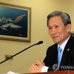 Министр обороны Южной Кореи получил письмо с белым порошком – СМИ