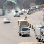 Четыре южнокорейских компании прекратили работу в Кэсонском индустриальном комплексе