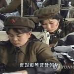 """Республика Корея сделает КНДР """"окончательное предложение"""" по Кэсонскому комплексу"""