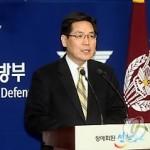 Правительство Южной Кореи опровергло информацию о подготовке КНДР к новому ядерному испытанию