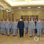 КНДР отвергает предложение США о переговорах
